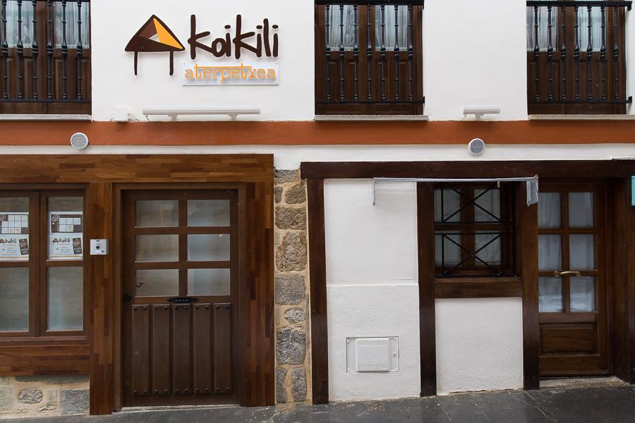 Koikili_exterior0003